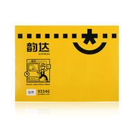 快递文件封(申通/韵达/优速)快递纸文件袋(新版)