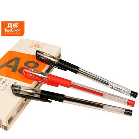 真彩A8真彩中性笔子弹头0.5 12支/盒