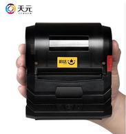 便携式打印机ELP-M602-Y(韵达版,包邮)